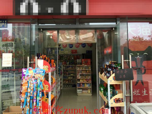 二七路东部购物公园49平米品牌便利店转让