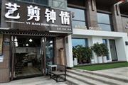 云岩区未来方舟C2组团尚雅路美容美发店生意转让