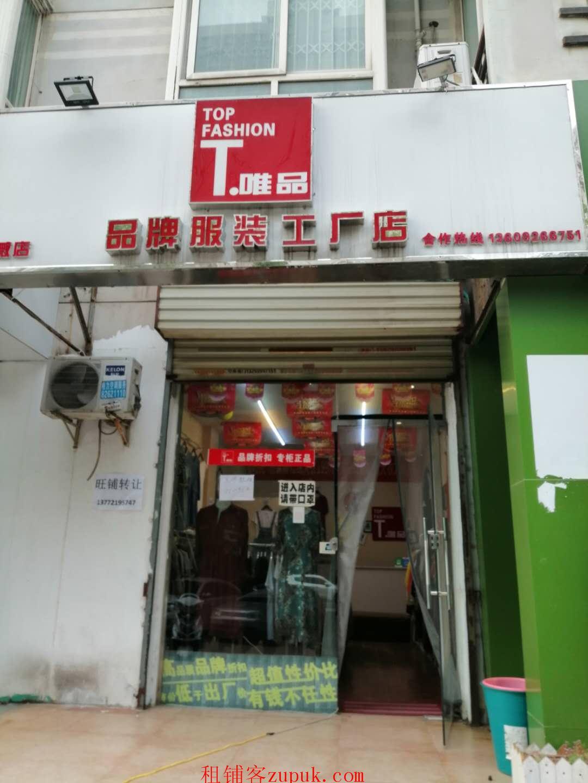 临街门面空转适合快递超市奶茶水果生鲜行业