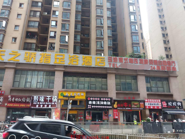花果园B北区临街火锅店转让