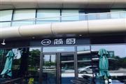 珠江新城写字楼底商启动招商,可做重餐饮快餐小吃等,可办双证!