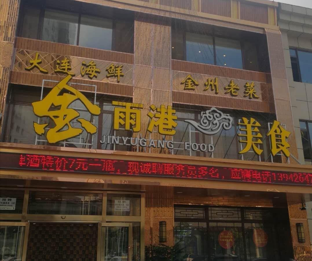 房东商圈独栋3层旺铺出租适合多种行业