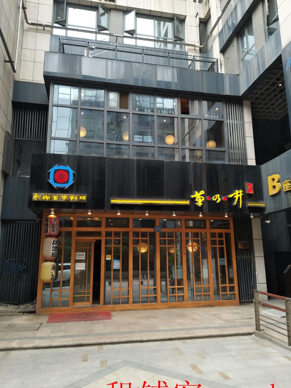 汉口解放大道三阳路地铁站融科天城商铺(无转让费)三阳路地铁站