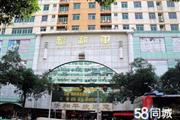 新和平商场二期四层31号商铺低价招租