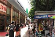 社区沿街旺铺超大展示面 常驻21万人口 适合生鲜药店烟酒店