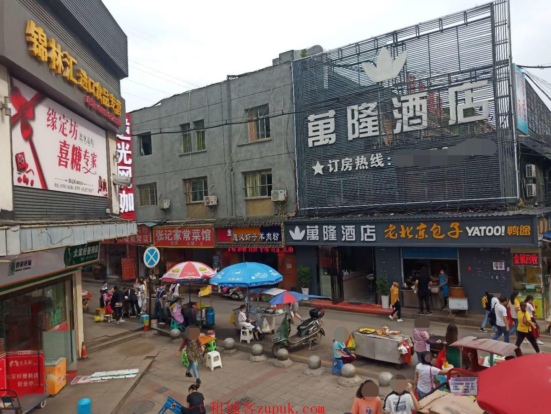贵阳火车站临街旺铺转让