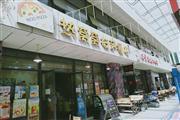 金江小区商业街旺铺转让可多种经营