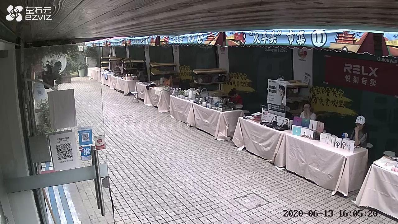 宁波海曙区鼓楼街道府桥街三十八弄店面转让