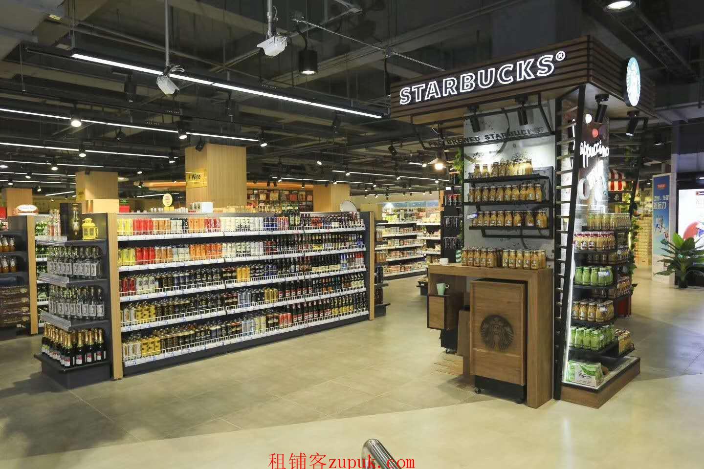 德佰斯进口超市