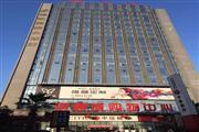 鸿通城A区5楼写字楼对外出租