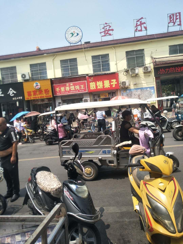 安乐欣达市场十字路口临街商铺转让无转让费