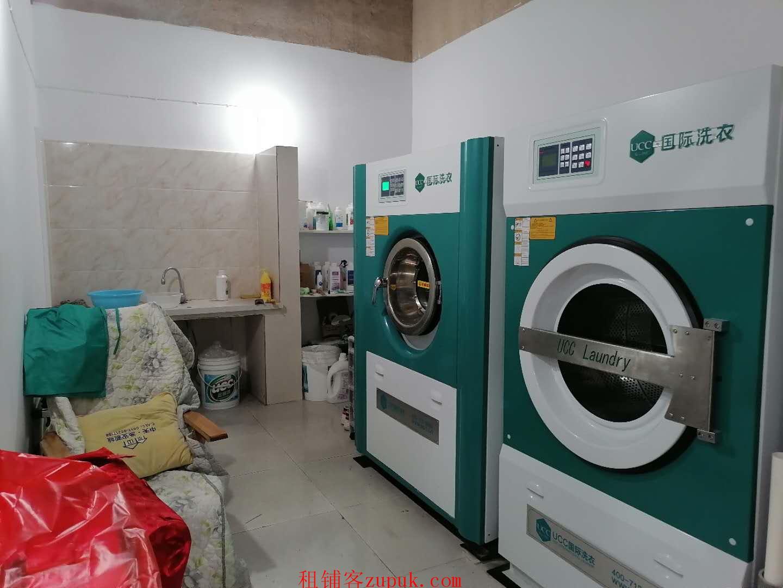 云岩区未来方舟D13组团UCC国际洗衣店生意转让