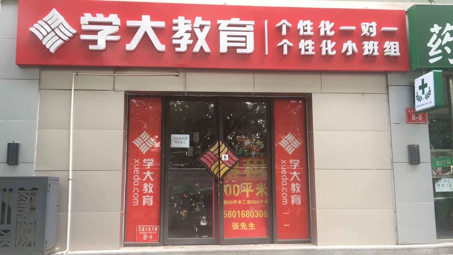 (个人)交道口700平米临街旺铺到期可教学摄影美容诊疗所