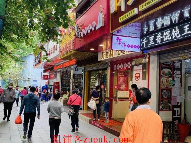 旺铺出租,人流量多,周边有大型商场配套齐全。