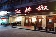 东圃广场沿街餐饮门面人很多,酸菜鱼 煲仔饭 烧腊 烘焙很合适