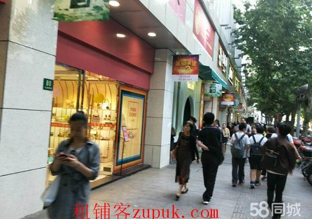 小北路旺铺临街一楼 近地铁客流大 周边配套齐全