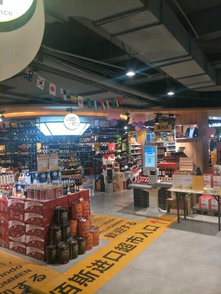 德佰斯进口超市旺铺出租