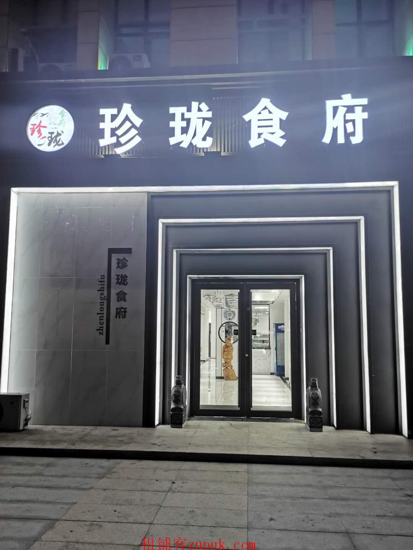 城阳区水悦城中餐酒店转让,有意者面谈
