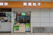 中南商圈22平米餐饮店转让