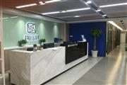 庆春路甲级微小中型办公室,配置一应俱全 一条龙专业服务全包价