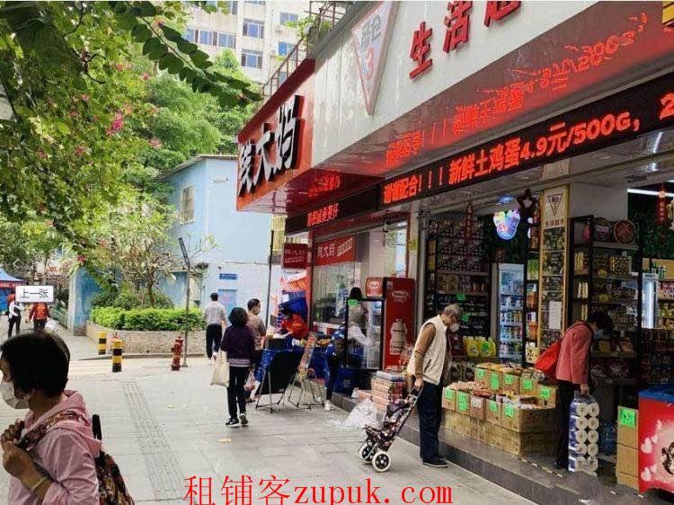 文德北路临街旺铺近步行街 办公居民密集 消费人群密集
