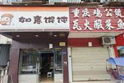 妇幼和区中医院旁78平米品牌小吃店优转
