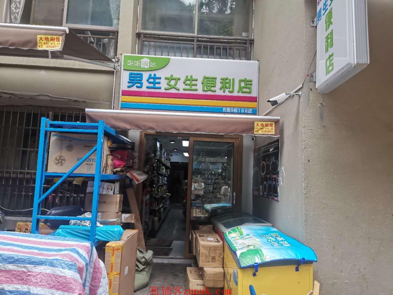 盈利便利店含品牌快递转让