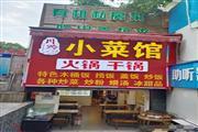 中山东路文昌阁美食城旁餐饮店转让