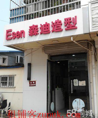 杨柳青宝华北街底商出租