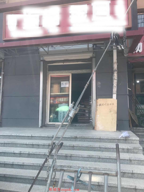 出租光复路批发市场商业街店铺