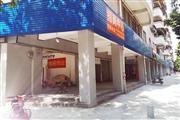 丽康商业街13076747555