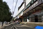 南明区二戈寨八公里原人人乐超市位置370平门面空转