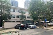 西直门文慧园独栋写字楼出租3200平米