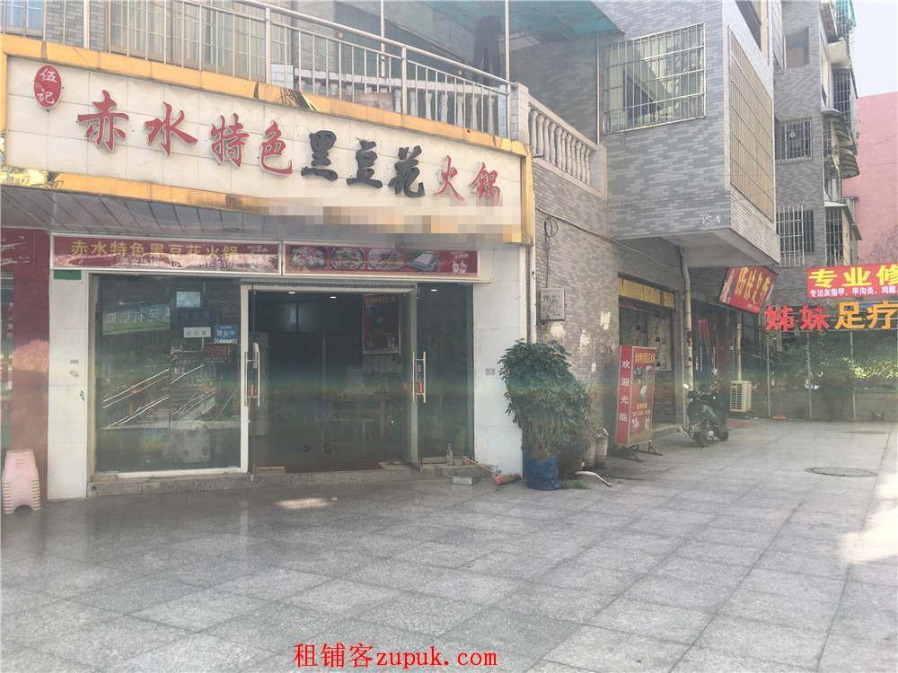 新添寨振华广场餐饮门面转让,可空转