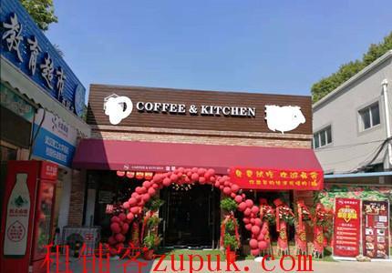 武汉理工大学内135平米西餐厅低价转