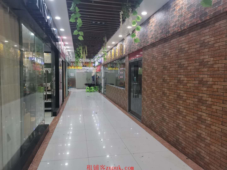 成熟小区内超市转让含范围内门面