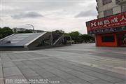 (6月新出)中山东路店铺地铁口两层300平