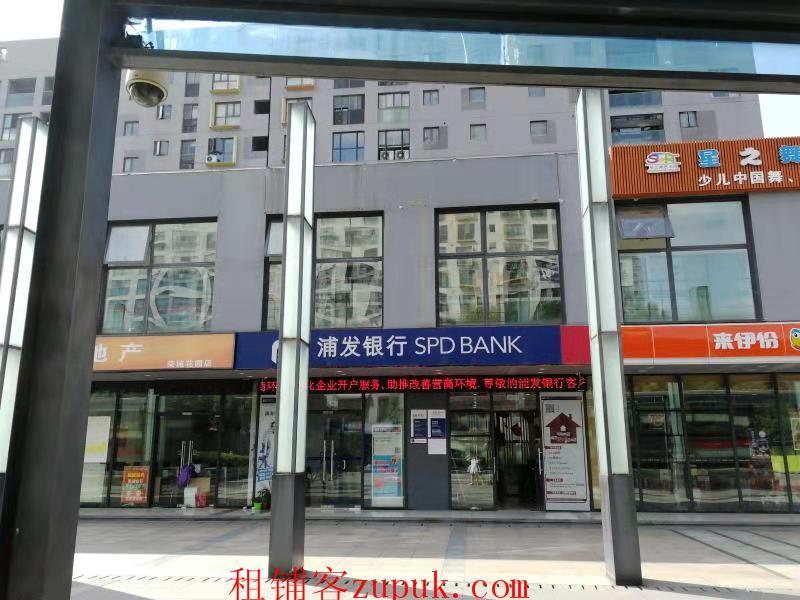星湖街荣域花园旺铺出租