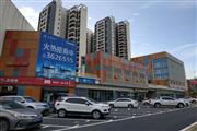 唐家湾惠景慧园临街商铺