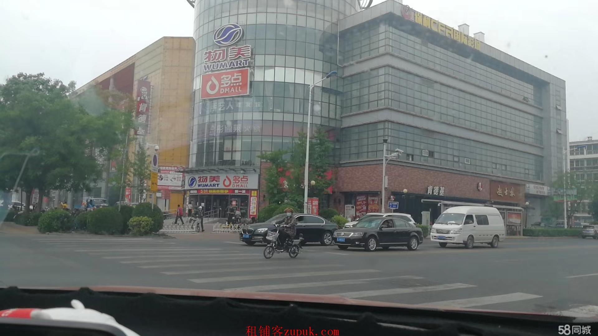 中北物美超市商铺转租 适合多种经营