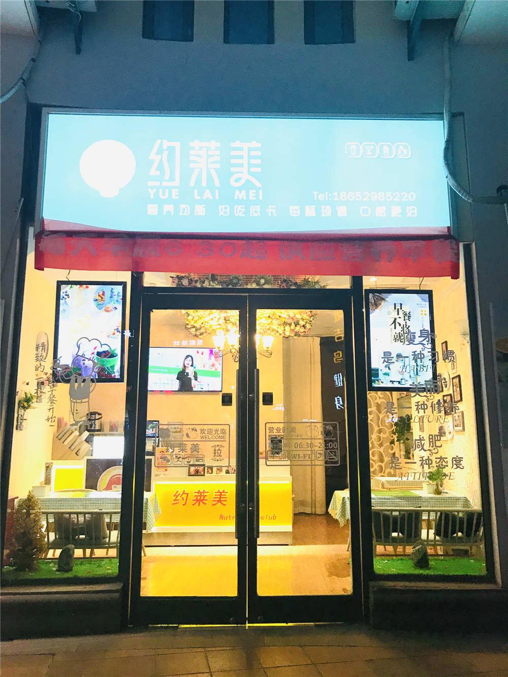 南京江宁万科高档小区入口一楼商铺出租