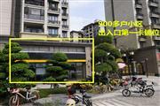 罗村某小区出入口第一卡商铺,经营便利店生意稳定,风险低