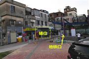禅城便利店靓铺,地铁口,50方,上下班人流量特别多