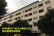 丹灶工厂员工宿舍,5000名工人,无连锁便利店竞争