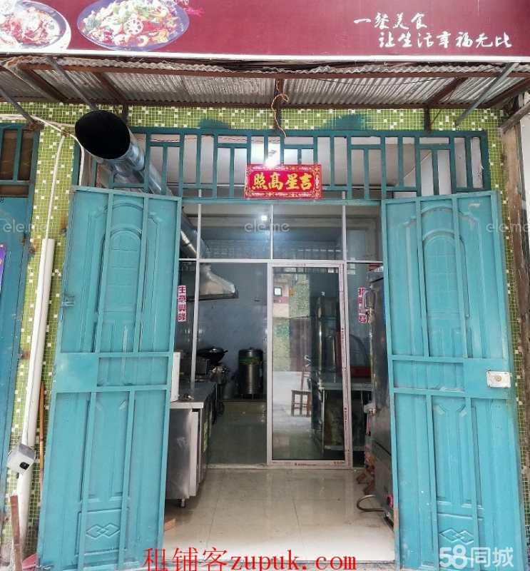 秀灵公寓外卖店铺出租,无中介