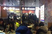 滨江万人园区配套唯一就餐点