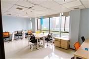 创业想减低成本想有自己的办公室的老板们快来进驻我们写字楼