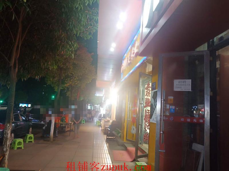 世纪城金源街口临街经营5年老店转让