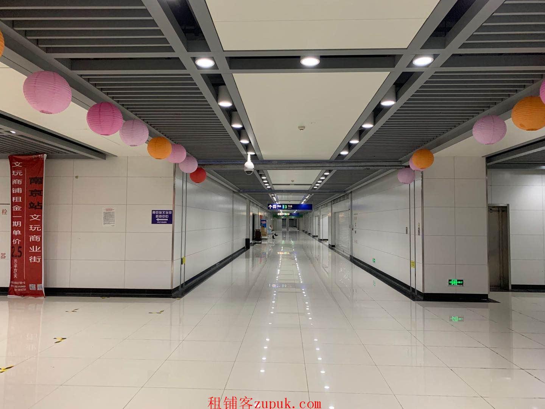 南京站北广场地铁商铺80平招租无转让费