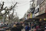 普陀中华新路菜市场旁边人流量爆棚适合早餐熟食
